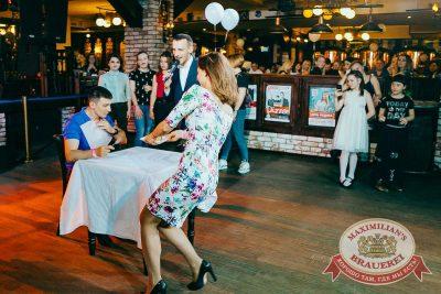 День именинника, 26 мая 2018 - Ресторан «Максимилианс» Новосибирск - 53
