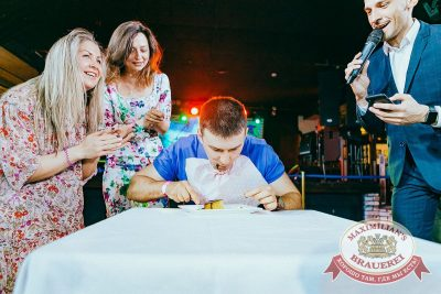 День именинника, 26 мая 2018 - Ресторан «Максимилианс» Новосибирск - 54