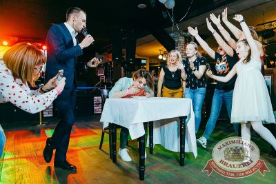 День именинника, 26 мая 2018 - Ресторан «Максимилианс» Новосибирск - 55