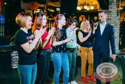День именинника, 26 мая 2018 - Ресторан «Максимилианс» Новосибирск - 57