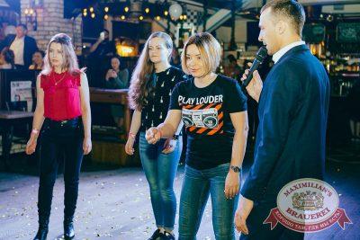 День именинника, 26 мая 2018 - Ресторан «Максимилианс» Новосибирск - 59