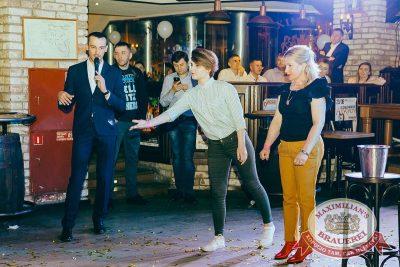 День именинника, 26 мая 2018 - Ресторан «Максимилианс» Новосибирск - 60