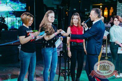 День именинника, 26 мая 2018 - Ресторан «Максимилианс» Новосибирск - 63