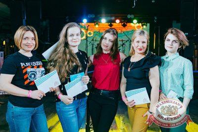 День именинника, 26 мая 2018 - Ресторан «Максимилианс» Новосибирск - 64