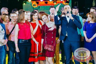 День именинника, 26 мая 2018 - Ресторан «Максимилианс» Новосибирск - 65