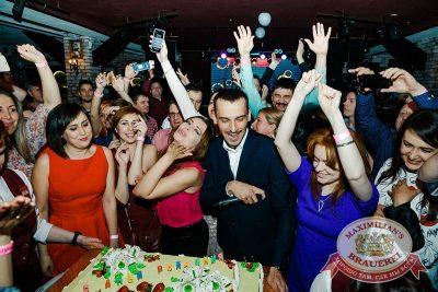 День именинника, 26 мая 2018 - Ресторан «Максимилианс» Новосибирск - 66