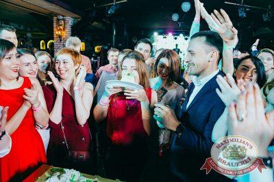 День именинника, 26 мая 2018 - Ресторан «Максимилианс» Новосибирск - 67
