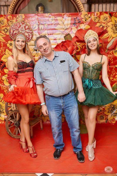 День именинника, 27 апреля 2019 - Ресторан «Максимилианс» Новосибирск - 11