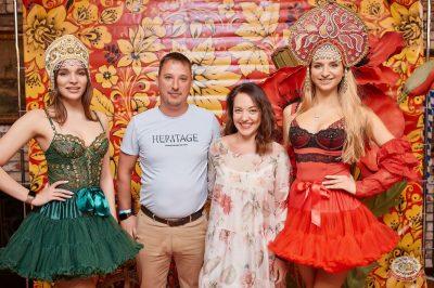День именинника, 27 апреля 2019 - Ресторан «Максимилианс» Новосибирск - 16