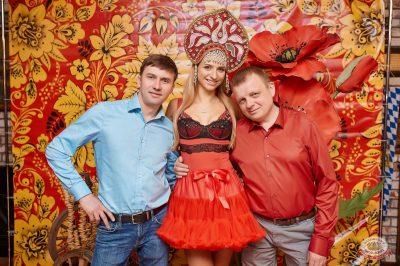 День именинника, 27 апреля 2019 - Ресторан «Максимилианс» Новосибирск - 2
