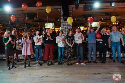 День именинника, 27 апреля 2019 - Ресторан «Максимилианс» Новосибирск - 28