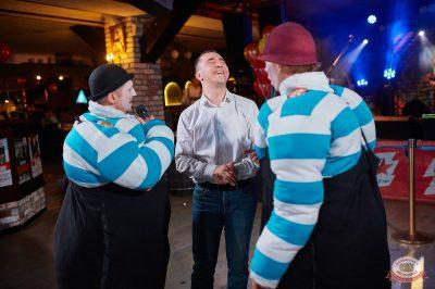 День именинника, 27 апреля 2019 - Ресторан «Максимилианс» Новосибирск - 30