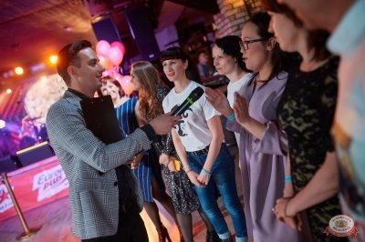 День именинника, 27 апреля 2019 - Ресторан «Максимилианс» Новосибирск - 32