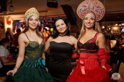День именинника, 27 апреля 2019 - Ресторан «Максимилианс» Новосибирск - 40