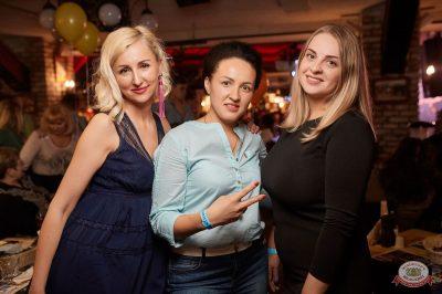 День именинника, 27 апреля 2019 - Ресторан «Максимилианс» Новосибирск - 45