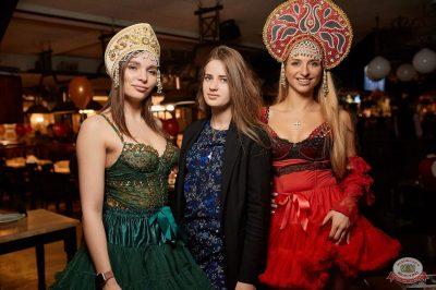 День именинника, 27 апреля 2019 - Ресторан «Максимилианс» Новосибирск - 46