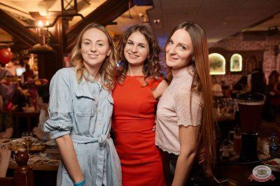 День именинника, 27 апреля 2019 - Ресторан «Максимилианс» Новосибирск - 51