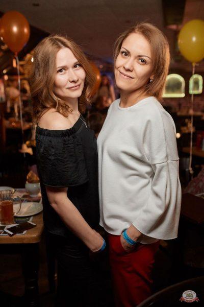 День именинника, 27 апреля 2019 - Ресторан «Максимилианс» Новосибирск - 53