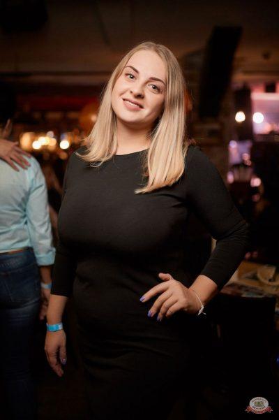 День именинника, 27 апреля 2019 - Ресторан «Максимилианс» Новосибирск - 57