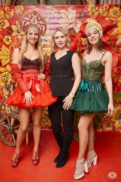 День именинника, 27 апреля 2019 - Ресторан «Максимилианс» Новосибирск - 6