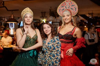 День именинника, 27 апреля 2019 - Ресторан «Максимилианс» Новосибирск - 60
