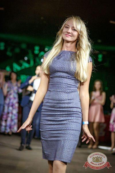 День именинника, 27 мая 2017 - Ресторан «Максимилианс» Новосибирск - 13
