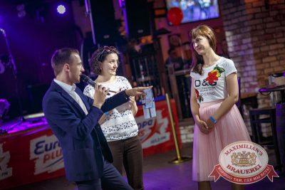 День именинника, 27 мая 2017 - Ресторан «Максимилианс» Новосибирск - 22