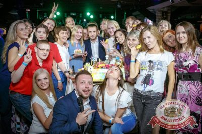 День именинника, 27 мая 2017 - Ресторан «Максимилианс» Новосибирск - 25