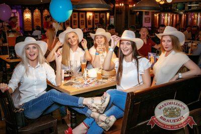 День именинника, 27 мая 2017 - Ресторан «Максимилианс» Новосибирск - 27