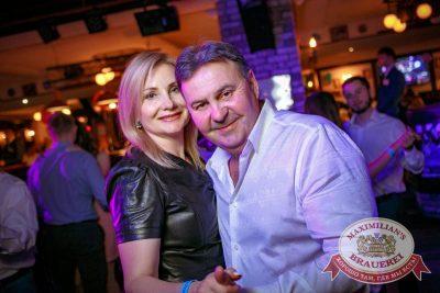 День именинника, 27 мая 2017 - Ресторан «Максимилианс» Новосибирск - 30