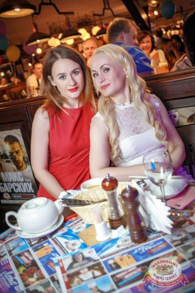 День именинника, 27 мая 2017 - Ресторан «Максимилианс» Новосибирск - 33