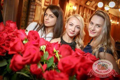 День именинника, 27 мая 2017 - Ресторан «Максимилианс» Новосибирск - 35