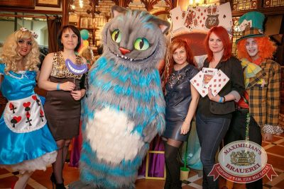 День именинника, 27 мая 2017 - Ресторан «Максимилианс» Новосибирск - 7