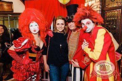 День именинника, 27 января 2018 - Ресторан «Максимилианс» Новосибирск - 13