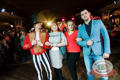 День именинника, 27 января 2018 - Ресторан «Максимилианс» Новосибирск - 24