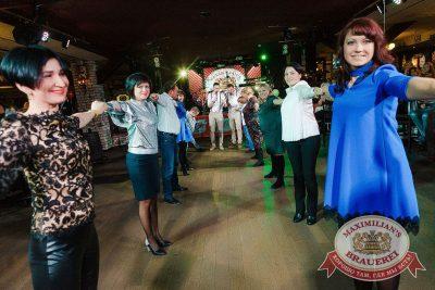 День именинника, 27 января 2018 - Ресторан «Максимилианс» Новосибирск - 31
