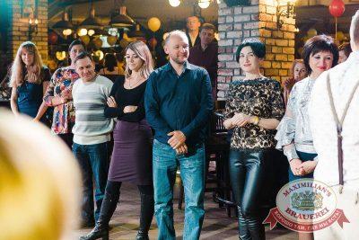 День именинника, 27 января 2018 - Ресторан «Максимилианс» Новосибирск - 32