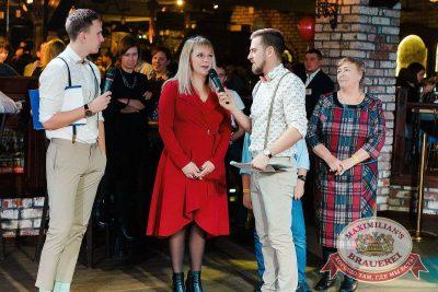 День именинника, 27 января 2018 - Ресторан «Максимилианс» Новосибирск - 37