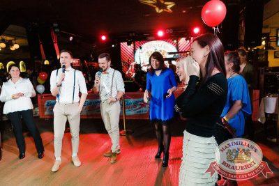 День именинника, 27 января 2018 - Ресторан «Максимилианс» Новосибирск - 38