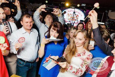 День именинника, 27 января 2018 - Ресторан «Максимилианс» Новосибирск - 45