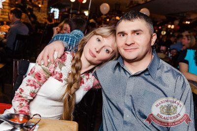 День именинника, 27 января 2018 - Ресторан «Максимилианс» Новосибирск - 46