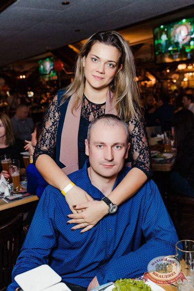 День именинника, 27 января 2018 - Ресторан «Максимилианс» Новосибирск - 47