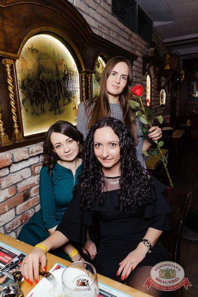 День именинника, 27 января 2018 - Ресторан «Максимилианс» Новосибирск - 48