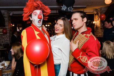 День именинника, 27 января 2018 - Ресторан «Максимилианс» Новосибирск - 51