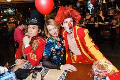 День именинника, 27 января 2018 - Ресторан «Максимилианс» Новосибирск - 52