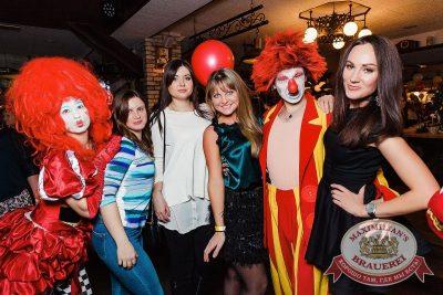 День именинника, 27 января 2018 - Ресторан «Максимилианс» Новосибирск - 53
