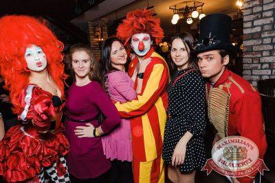День именинника, 27 января 2018 - Ресторан «Максимилианс» Новосибирск - 55