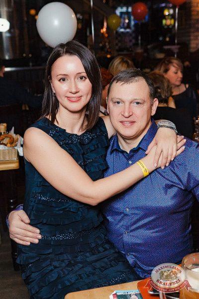 День именинника, 27 января 2018 - Ресторан «Максимилианс» Новосибирск - 60