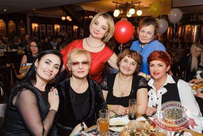 День именинника, 27 января 2018 - Ресторан «Максимилианс» Новосибирск - 61