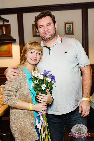 День именинника, 27 января 2018 - Ресторан «Максимилианс» Новосибирск - 64